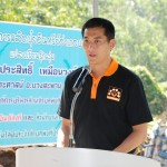SSI President reported on project